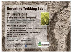 Reventinno Trekking Lab