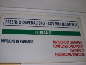 foto Ospedale Soveria Mannelli 5