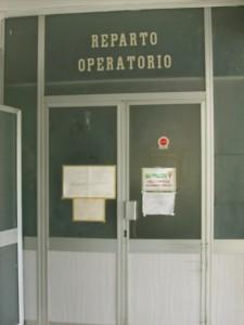 foto Ospedale Soveria Mannelli 7