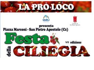ritaglio Festa Ciliegia 2015 S. Pietro Apostolo