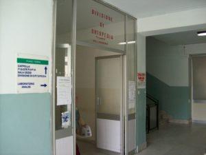 foto Ospedale Soveria Mannelli 10